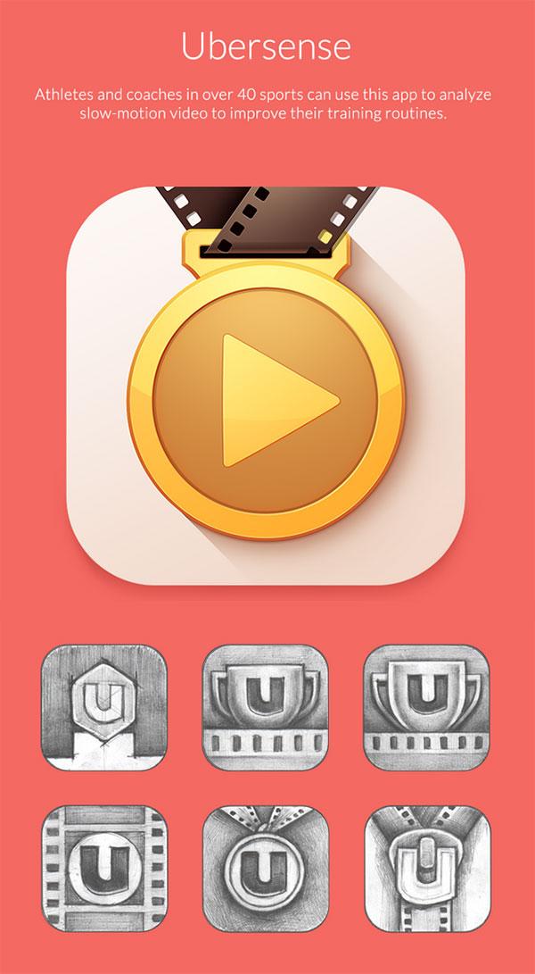 Ubersense-iOS-App-Icon