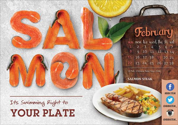 Abuba-Steak-2015-Calendar-2