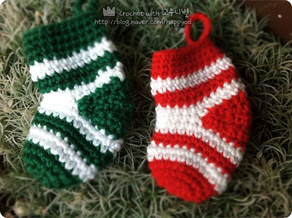 Cute-Crochet