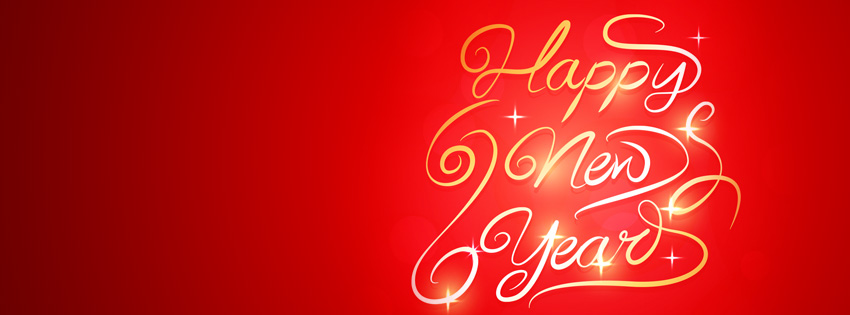 Happy New Year 2015 Fb cover photo كفرات راس السنة للفيس بوك 2015 كفرات راس السنة 2015