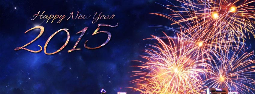 New Year Beautiful Fireworks 2015 Fb photo image كفرات راس السنة للفيس بوك 2015 كفرات راس السنة 2015