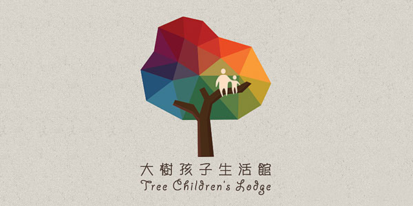 Tree-Children's-Lodge-Logo-Design