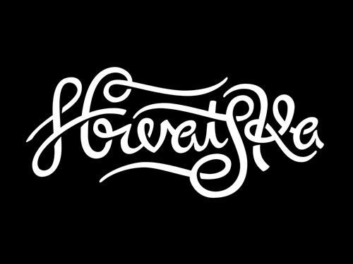 Hrvatska-Logo-Design