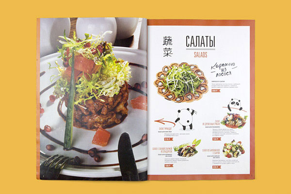 Restaurant Menu Design Ideas ideas and examples to make to do a restaurant menu design and restaurant menus ideas Mama Tao Chinese Restaurant Menu Design 2