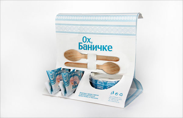 packaging-design-for-bulgarian-pastry-take-away