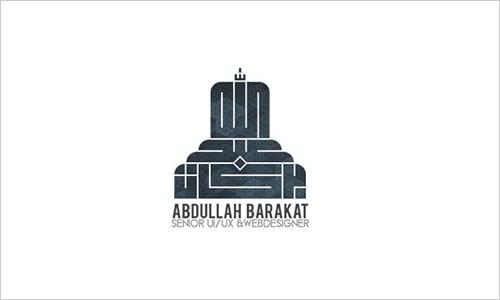 Abdullah-Barakat-Arabic-typoLogo-design