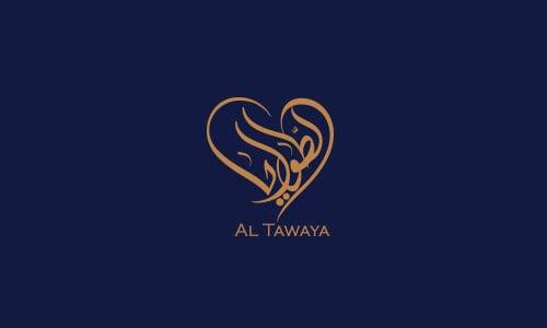 Al-Tawaya-Islamic-Logo-Design