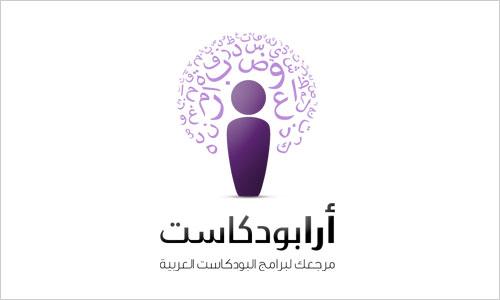 AraPodcast-Arabic-Logo