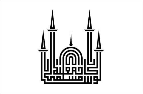 Lusaka-Muslim-Society-Logo-design