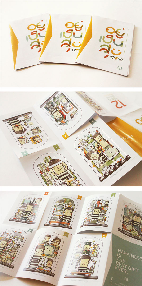 12-WAYS-TO-LIVE-HAPPILY-Leaflet-Design-2