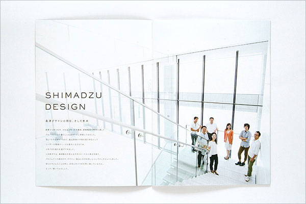 SHIMADZU-DESIGN-Corporate-Pamphlet-2