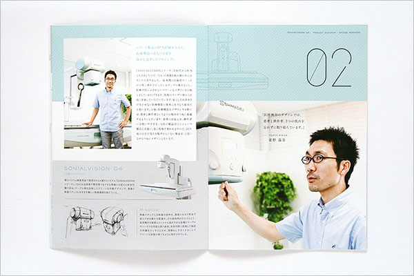 SHIMADZU-DESIGN-Corporate-Pamphlet-4