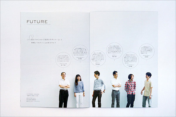 SHIMADZU-DESIGN-Corporate-Pamphlet-5