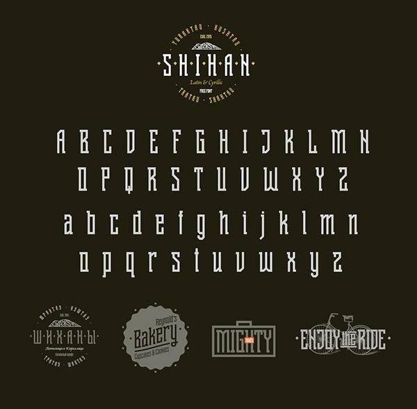 Shihan-Free-Condensed-Slab-Serif-Font-Download