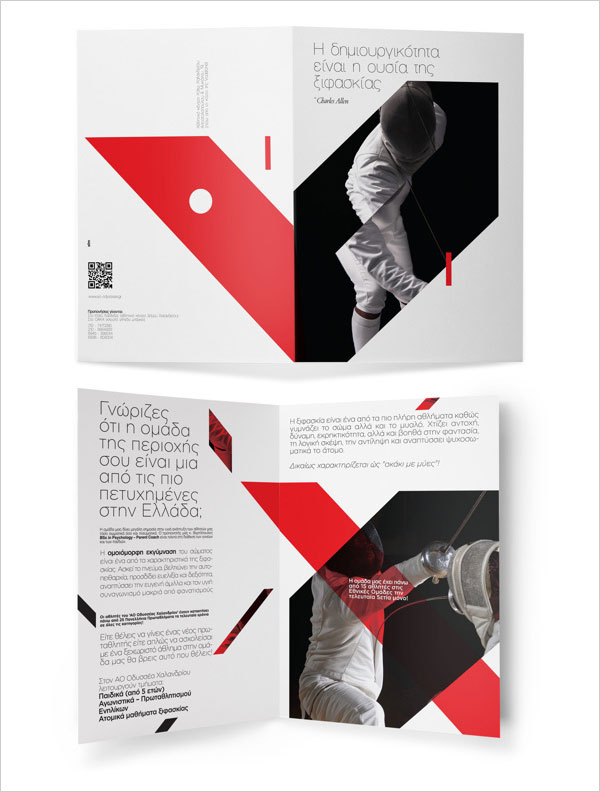 Fencing-Brochure-Design