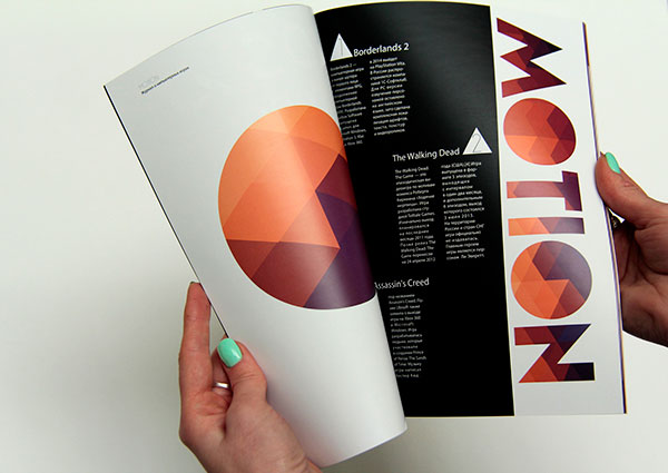 motion brochure design