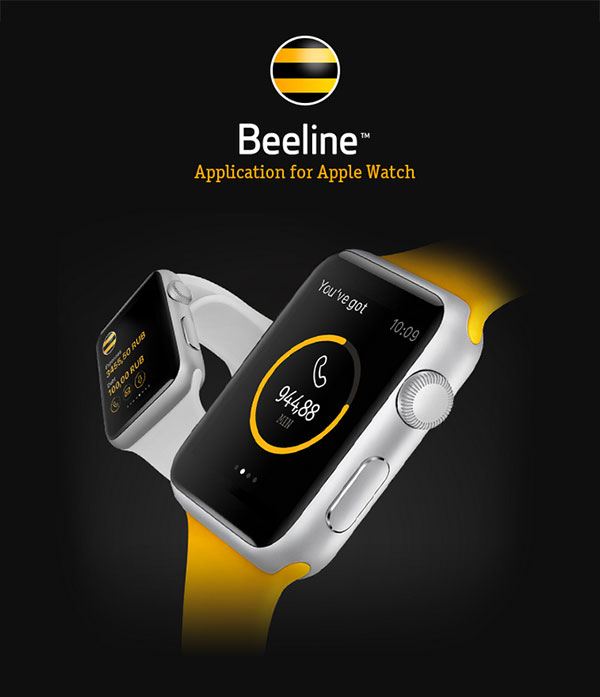 Beeline-Apple-Watch-App