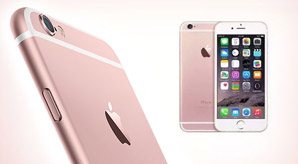 Pink-or-Rose-Red-New-Color-of-iPhone-6S-Exposed