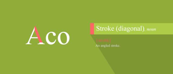 13. Stroke (diagonal)