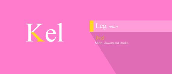 16. Leg