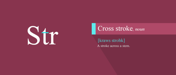 17. Cross stroke