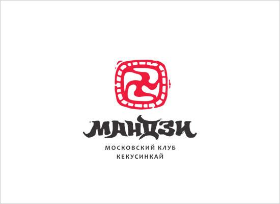 Mandzi-Moscow-kyokushin-karate-club-(Russia)