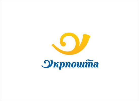 Ukrainian-mail-(logo-concept)