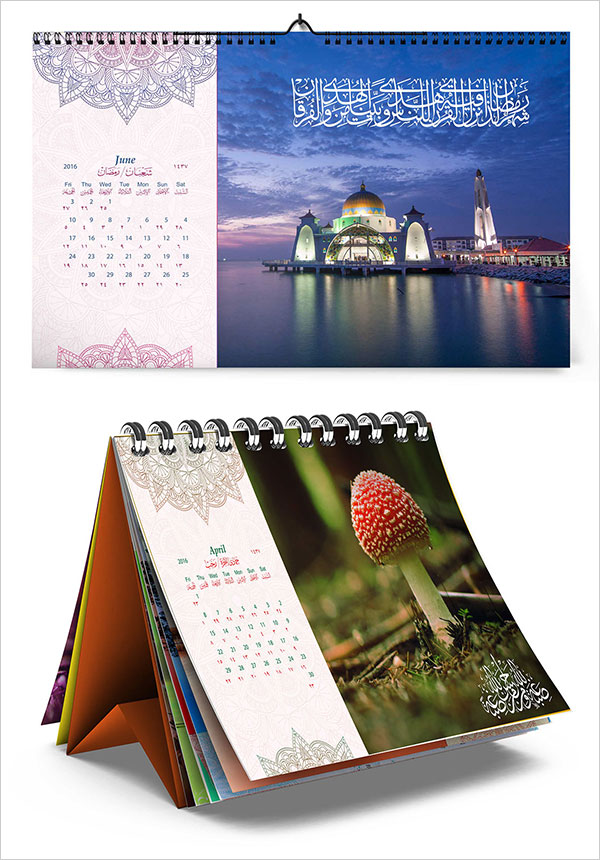 Calendar Design Islamic : Best calendar designs for inspiration in saudi arabia