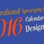 Free-Vector-Inspirational-Typography-Wall-Calendar-2016-Printable-PDF,-Ai-&-EPS
