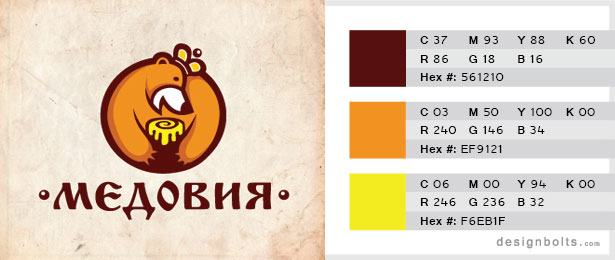 Brown-Light-Brown-Yellow-Color-Combination-for-logo-design-02