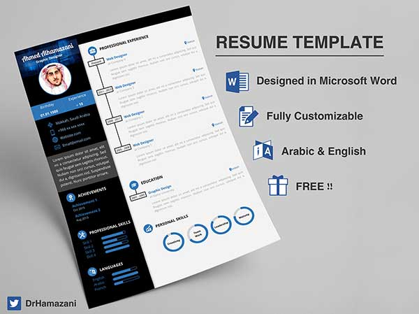 Free-Premium-Resume-Template-in-word-arabic-&-english