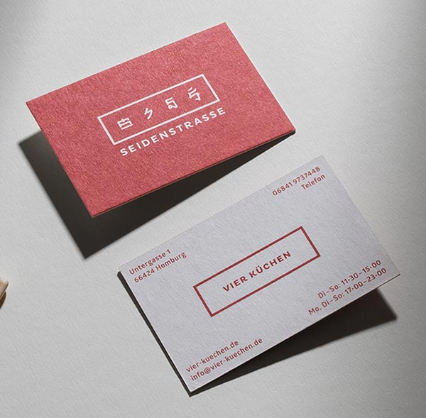 20 Simple Yet Modern Visit / Name Card Design Ideas for 2016