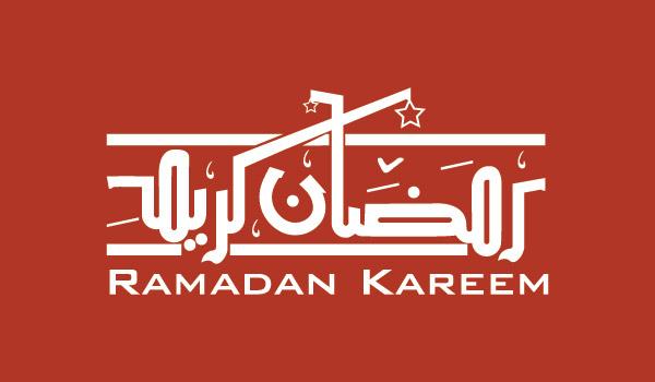 Free-Vector-Ramazan-Mubarak-Ramadan-Kareem- Arabic-Calligraphy-font (1)