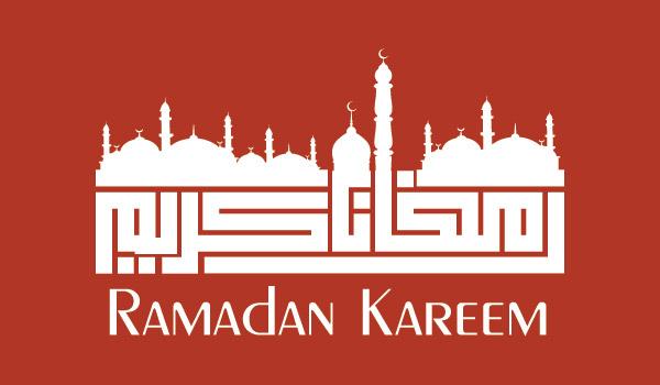 Free-Vector-Ramazan-Mubarak-Ramadan-Kareem- Arabic-Calligraphy-font (13)