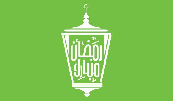 Free-Vector-Ramazan-Mubarak-Ramadan-Kareem- Arabic-Calligraphy-font (15)