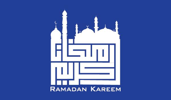 Free-Vector-Ramazan-Mubarak-Ramadan-Kareem- Arabic-Calligraphy-font (17)