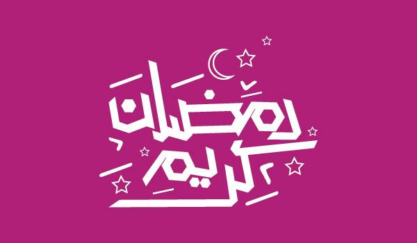 Free-Vector-Ramazan-Mubarak-Ramadan-Kareem- Arabic-Calligraphy-font (2)