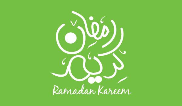Free-Vector-Ramazan-Mubarak-Ramadan-Kareem- Arabic-Calligraphy-font (21)