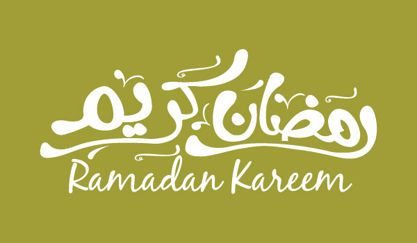Free-Vector-Ramazan-Mubarak-Ramadan-Kareem- Arabic-Calligraphy-font (22)