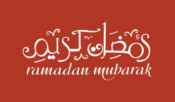 Free-Vector-Ramazan-Mubarak-Ramadan-Kareem- Arabic-Calligraphy-font (25)