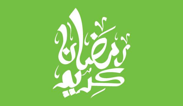 Free-Vector-Ramazan-Mubarak-Ramadan-Kareem- Arabic-Calligraphy-font (27)