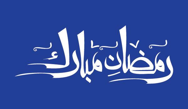 Free-Vector-Ramazan-Mubarak-Ramadan-Kareem- Arabic-Calligraphy-font (29)