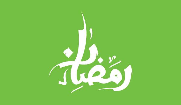 Free-Vector-Ramazan-Mubarak-Ramadan-Kareem- Arabic-Calligraphy-font (3)
