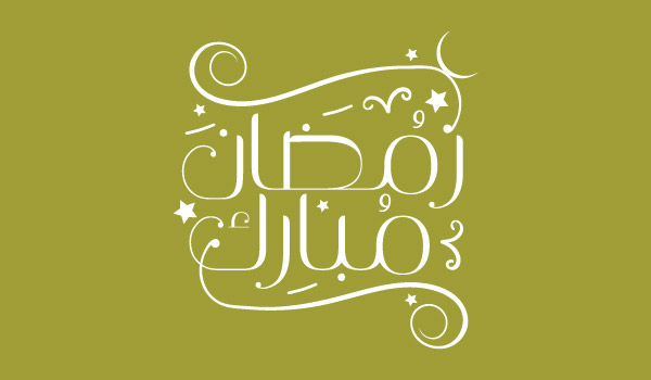 Free-Vector-Ramazan-Mubarak-Ramadan-Kareem- Arabic-Calligraphy-font (4)