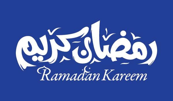 Free-Vector-Ramazan-Mubarak-Ramadan-Kareem- Arabic-Calligraphy-font (5)