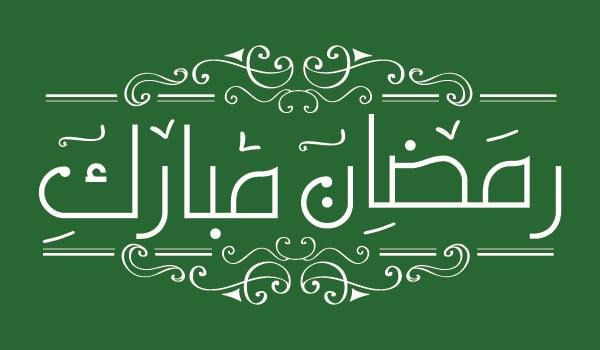 Free-Vector-Ramazan-Mubarak-Ramadan-Kareem- Arabic-Calligraphy-font (6)
