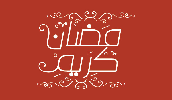 Free-Vector-Ramazan-Mubarak-Ramadan-Kareem- Arabic-Calligraphy-font (7)