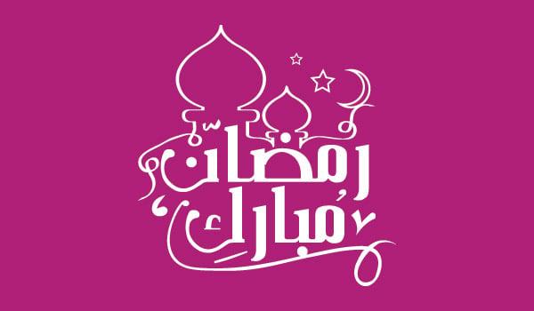 Free-Vector-Ramazan-Mubarak-Ramadan-Kareem- Arabic-Calligraphy-font (8)