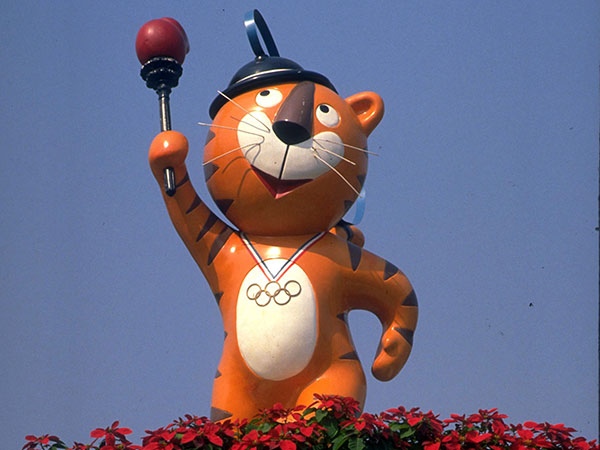 1988-Seoul-Olympic-Mascot_Hodori-The-Tiger