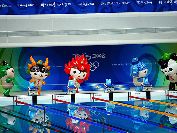 2008-Beijing-Olympic-Mascots,-the-Fuwa--Beibei,-Jingjing,-Huanhuan,-Yingying-and-Nini-3